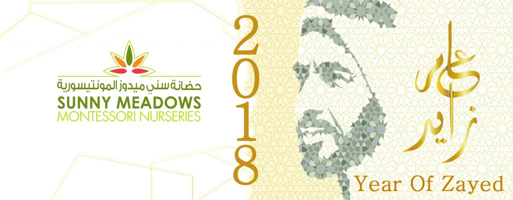 Year Of Zayed (5)
